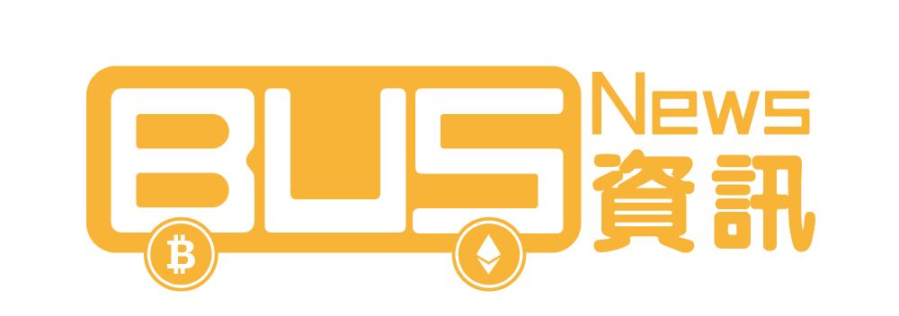 巴士资讯正式启用新的LOGO啦-巴士资讯