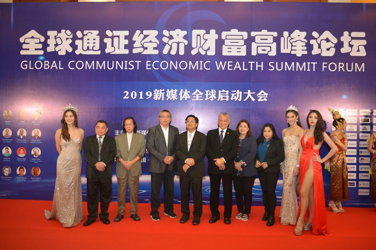 全球通证经济财富高峰论坛(曼谷站)圆满成功-巴士资讯