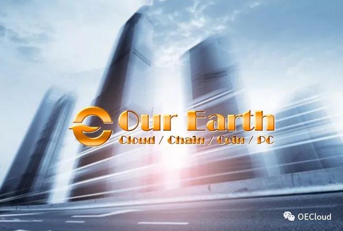OE分布式智能云生态社会价值-巴士资讯