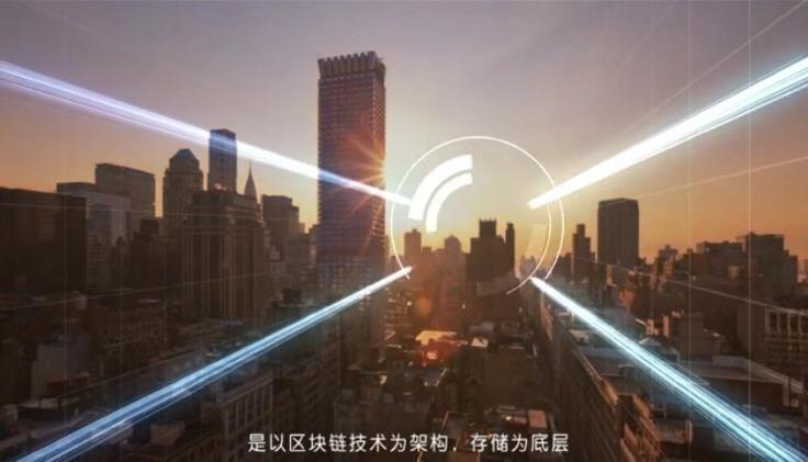 技术改变时代进程 • OE 改变你的生活-巴士资讯