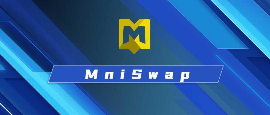 MniSwap内测版已上线