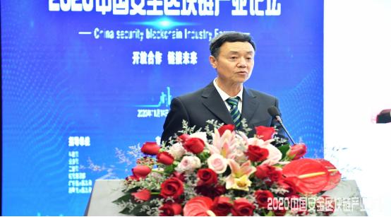 区块链安全护航数字人民币 ——中国安全区块链产业论坛在深圳举行-巴士资讯